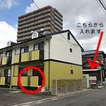 そのまま直進しますと左手に黄色い壁のアパートが2棟見えます。その奥側のリーベンファミリエA101になります。