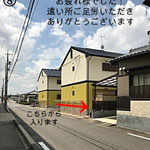 そのまま直進すると右手に黄色い壁のアパートが2棟あり、手前のA101号室になります。