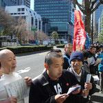 2012.3.12厚労省前での抗議行動