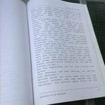 Petra Mettke/ Geschichten aus der Märchenwelt/erstes Druckskript/Der Lohn der Liebe, Seite 62