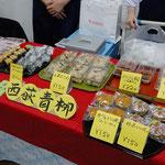 御菓子司 青栁/あおやぎ(住所:上荻4-10-5 電話:3397-6101)