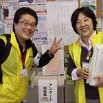 ボラセンセンター長の中島さん(左)と総務課の疋田さん