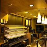Bäckerei Heizmann