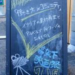 7月16日は、横浜・日ノ出町にあるTiny House Hinodechoが会場。書籍も完売。