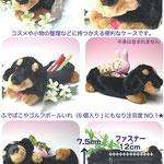 子犬のペンシルケース ダックス ブラック