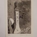 "Franco Annoni Radierung 8 ""Turm"""