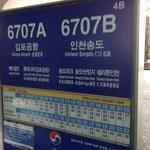 6707B Haltepunkt unseres Shuttlebusses
