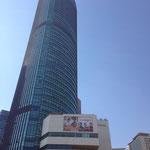 Hochhaus in Seoul (Name schon wieder vergessen)