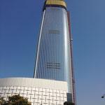 Lotte World Tower, derzeit noch im Bau