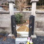 墓所遠景。