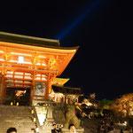 着きました。清水寺。
