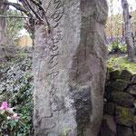 中庭の句碑