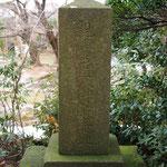 これが草庵跡地の石碑です。