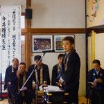 組長(そちょう)挨拶。郡山市の円寿寺様の御住職。