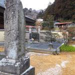 大網本廟の碑。