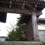 本願寺吉崎別院。