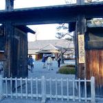 松代藩文武学校。