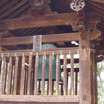 近江八景の一つ、三井の晩鐘。