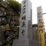 山門前の石碑。