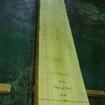檜一枚板|まな板