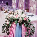 Hochzeitsblumen, Hochzeitsdekoration, Hochzeitsfloristik