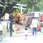 旗岡八幡神社