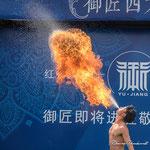 China, vuurspuwer