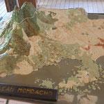 ein Modell des Vulkans
