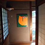 seikantei, Odawara