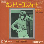 Single Mercury SFL-1349, Japan, 1970