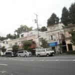 旧東京市営清澄庭園店舗向住宅
