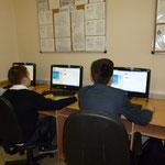 Учащиеся 9-го класса проходят тренажер Ам Няма.