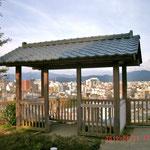 これは愛宕坂の展望台ね、ここでお弁当とお茶でもいいね
