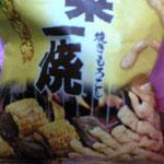 焼きもろこしの香港版パクリ菓子、味も同じなのでウマイ、後は豆乳の種類が多い、これはマンゴー味と生姜味