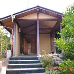 茶道美術館のお茶室、和風庭園もあり