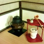 お茶の道具も趣味が良い