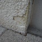 Sockelschäden Fassade