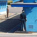 Grenze von Südkorea aus