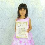 Rちゃん 第25回  グレンツェンピアノコンクール 滋賀予選 準優秀賞