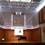 日本バッハコンクール全国大会:浜離宮朝日ホール