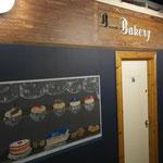 Unsere kleine Bäckerei in Edinburgh