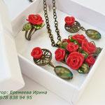 Комплект (кулон+серьги-гвоздики+кольцо). Стоимость 960 руб