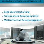 CSC - Gebäudewerterhaltung :: Hauswandbanner 2 x 3 mtr.
