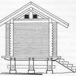 | сокровищница храма Карафуто дзиндзя (восток)