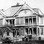 1920-1930 | первое здание японского музея  (ю-восток)