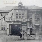 1925 | (юг)