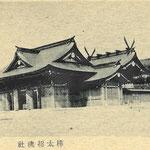 1935-1940 | Гококу дзиндзя (сев-восток)