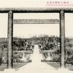 1915-1920 | Тории храма Карафуто дзиндзя (восток)