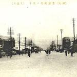 1925-1928 | Вид на улицу Оодори (север)