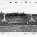 1909-1910 | Храм Карафуто дзиндзя (восток)